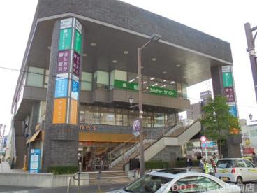 ワンズ 仙川店の画像1