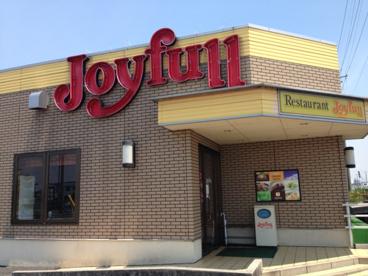 ジョイフル 扶桑犬山店の画像1