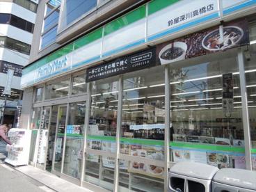 ファミリーマート深川高橋店の画像1
