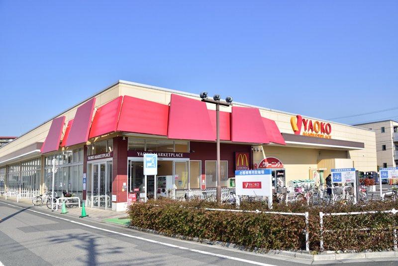 ヤオコー 蕨南町店の画像