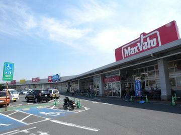 マックスバリュ蕨店の画像