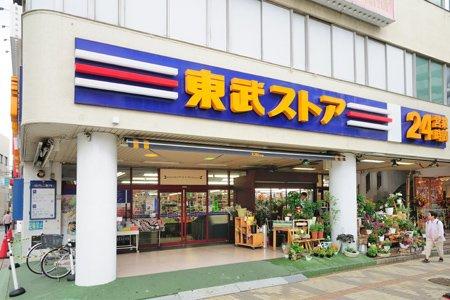 東武ストア 蕨店の画像