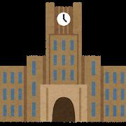 南九州大学 都城キャンパスの画像1