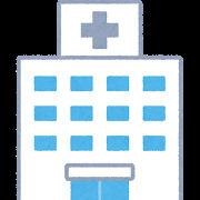 西浦病院の画像1