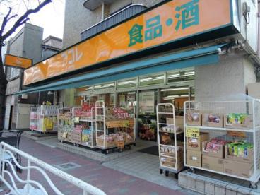 アコレ江東常盤店の画像1