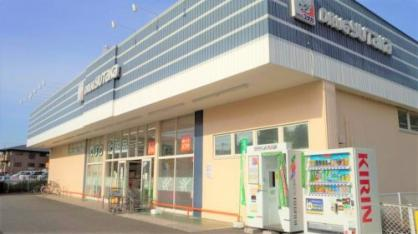 ドラッグユタカ醍醐店の画像1
