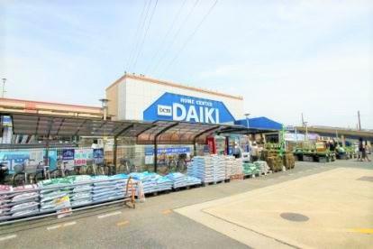 DCMダイキ 宇治東店の画像1