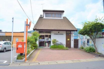 京都勧修寺郵便局の画像1