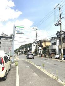ファミリーマート山科大塚店の画像1
