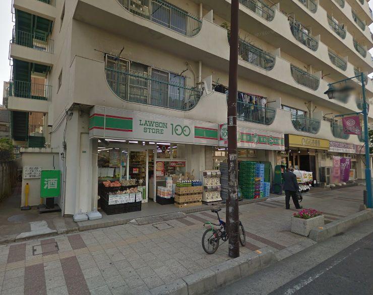 ローソンストア100 わらび中央店の画像