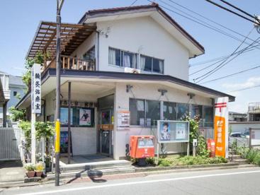 練馬大泉ニ郵便局の画像1
