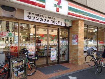 セブンイレブン練馬石神井町8丁目店の画像1