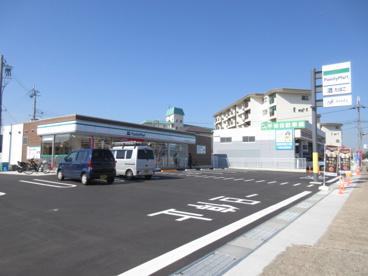 ファミリーマート 奈良秋篠早月町店の画像3