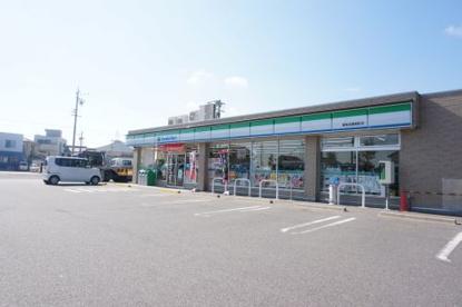 ファミリーマート碧南志貴崎町店の画像1