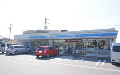 ローソン 碧南向陽町店の画像1