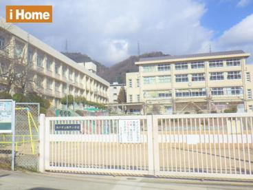 神戸市立鶴甲小学校の画像1