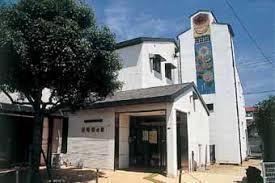 箕面市立コミュニティセンター 箕面小会館日時計の家の画像1