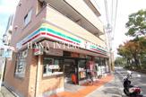 セブン-イレブン江戸川西葛西7丁目店