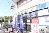 セブン-イレブン江戸川西葛西6丁目店