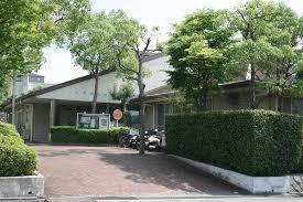 箕面市立コミュニティセンター 萱野小会館くすの木の家の画像1