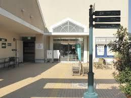みのお市民活動センターの画像1