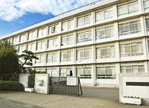 平塚市立神明中学校