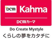 DCMカーマ 平塚田村店
