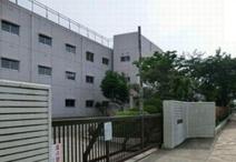 平塚市立横内小学校