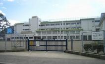 平塚市立山下小学校