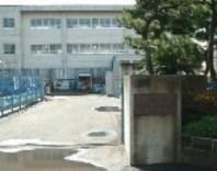 茅ヶ崎市立第一中学校