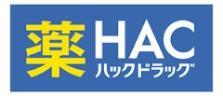 ハックドラッグ 茅ヶ崎今宿店の画像1