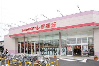 ファッションセンターしまむら矢畑店の画像1
