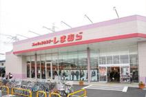 ファッションセンターしまむら桜台店