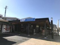 小田急線鶴巻温泉駅