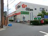 スーパーオザム美住町店