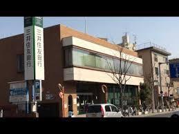 三井住友銀行 箕面支店の画像1