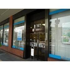 池田泉州銀行 箕面駅前支店の画像1