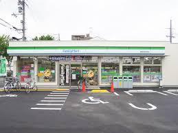 ファミリーマート箕面市役所前店の画像1
