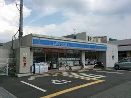 ローソン 箕面牧落三丁目店の画像1