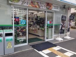 ファミリーマート箕面如意谷店の画像1