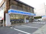 ローソンストア100増尾駅前店