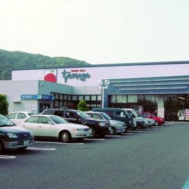 たまや 浜竹店の画像1