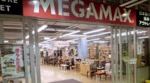 MEGAMAX厚木店