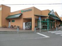 マルエツ 愛甲石田店