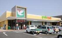 ヨークマート秦野緑町店