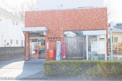 拝島郵便局の画像1