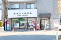 昭島玉川郵便局