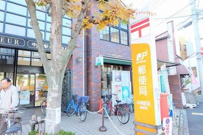 中神駅前郵便局の画像1
