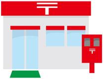 昭島郷地郵便局