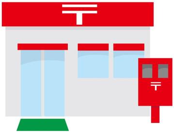 昭島つつじが丘ハイツ郵便局の画像1